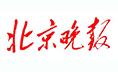 衍恩堂 合作伙伴 (4)