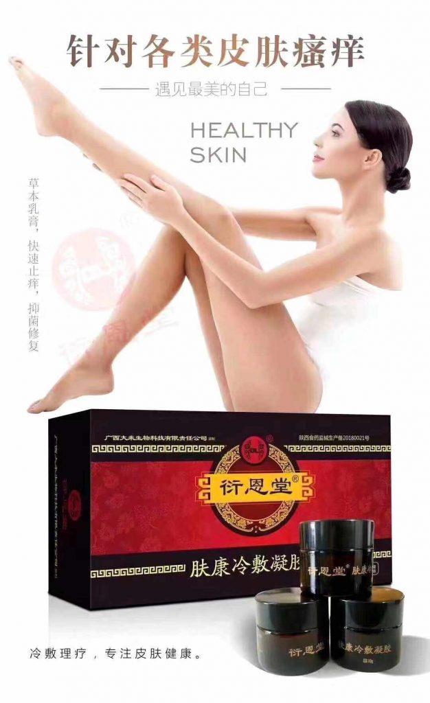 WeChat Image 20210305142454