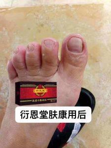 WeChat Image 20210305142728