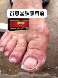 WeChat Image 20210305142731