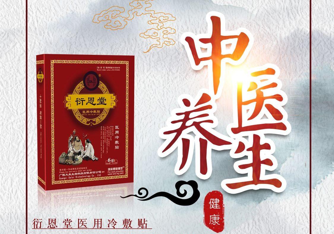 WeChat Image 20210312164132 e1623901552193