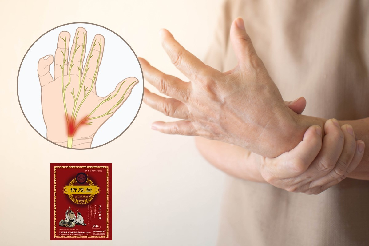 Carpal tunnel syndrome0 0927 1