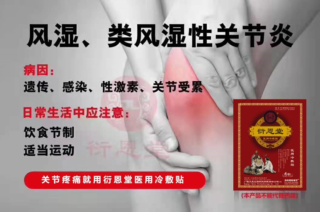WeChat Image_20210305175924