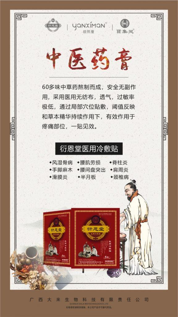 WeChat Image 20210617162803