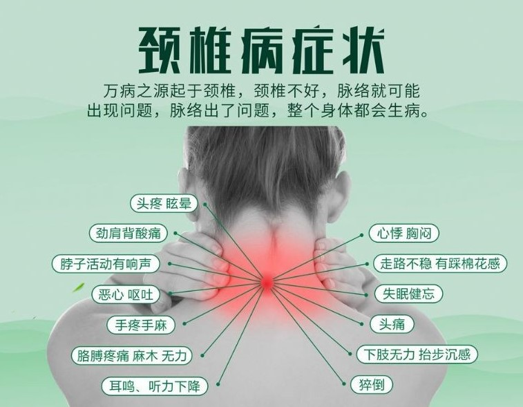 jingzhuibing 38828715 3 1