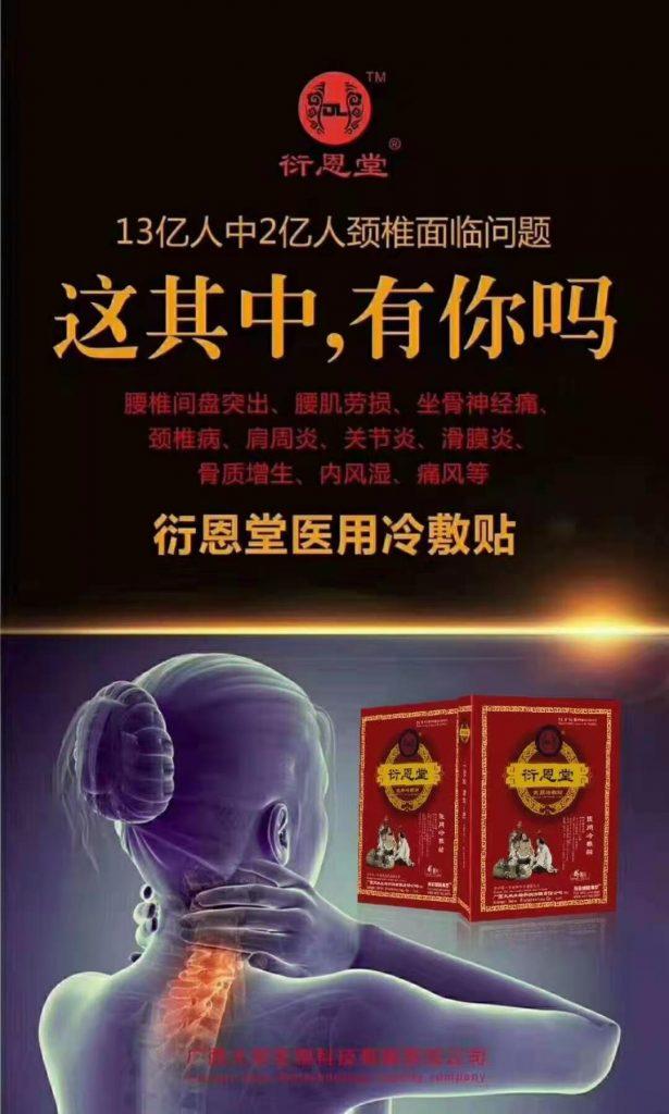 WeChat Image 20210606175709