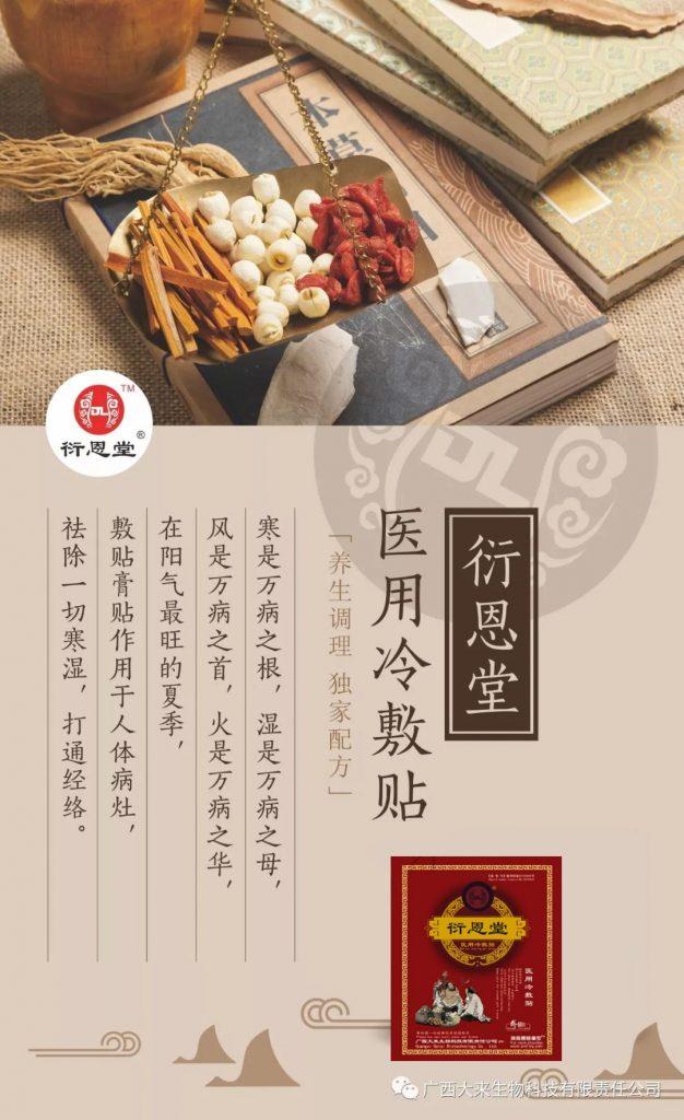 WeChat Image 20210629130931