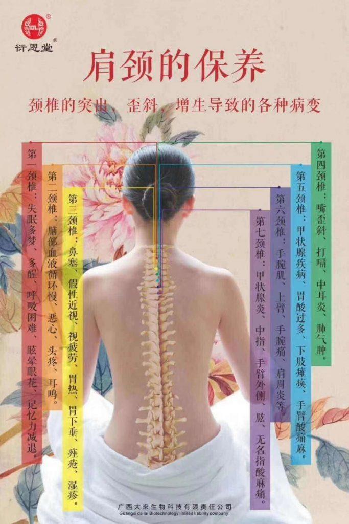 WeChat Image 20210701144848
