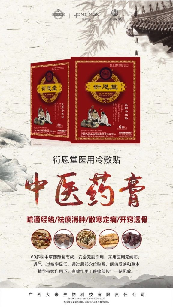 WeChat Image 20210712104329